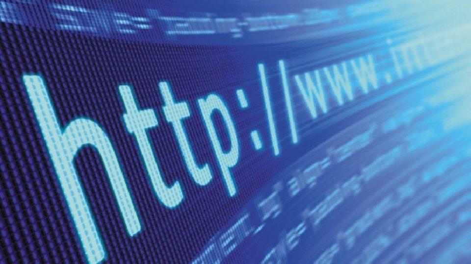 Requisiti per l'accesso alla rete Internet
